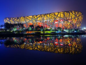 National Stadium of China | Symbols of China