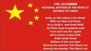 National Anthem of China | Symbols of China