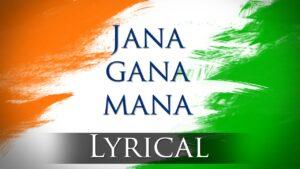 National Anthem of India | Symbols of India