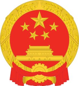 National Emblem of China | Symbols of China