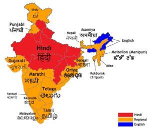 National Languages of India | Symbols of India