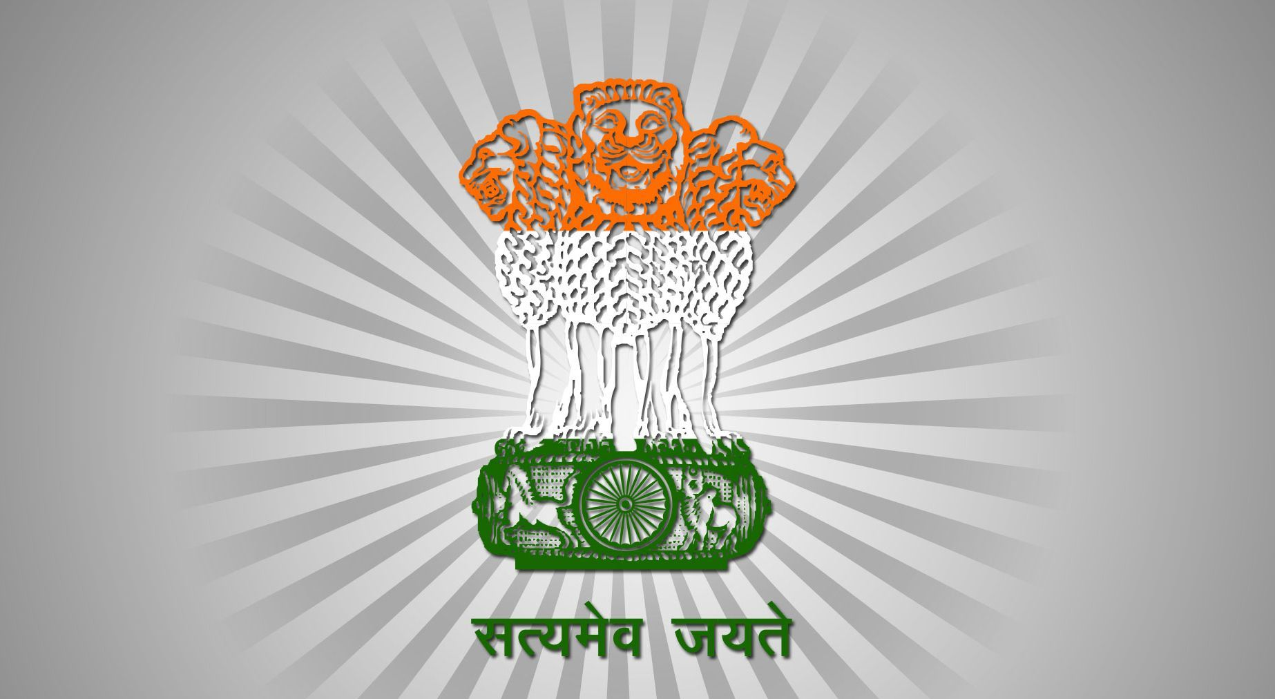 National Motto of India   Symbols of India