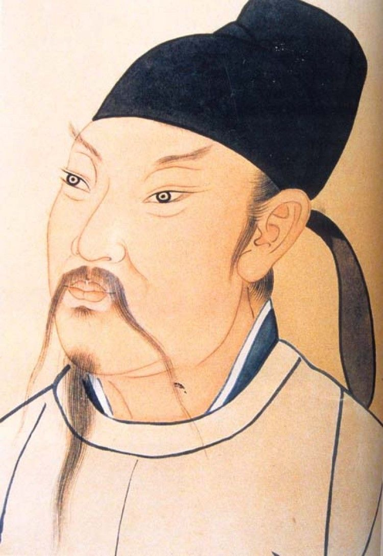 National Poet of China   Symbols of China