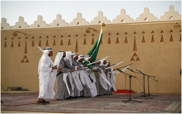 What is The National Dances of Saudi Arabia?