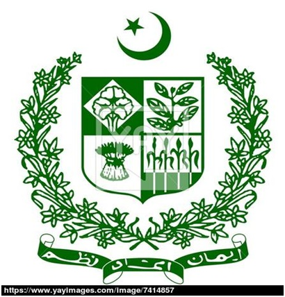 What is The National Emblem of Pakistan?