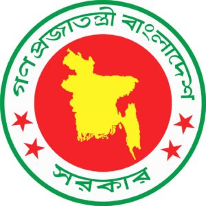 National Government Seal of Bangladesh   Symbols of Bangladesh