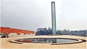 National Tower of Bangladesh