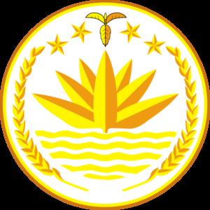 National Emblem of Bangladesh | Symbols of Bangladesh