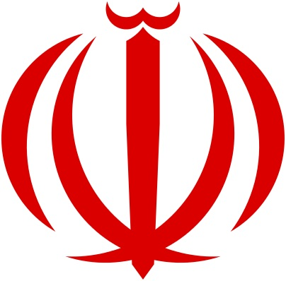 What is The National Emblem of Iran?