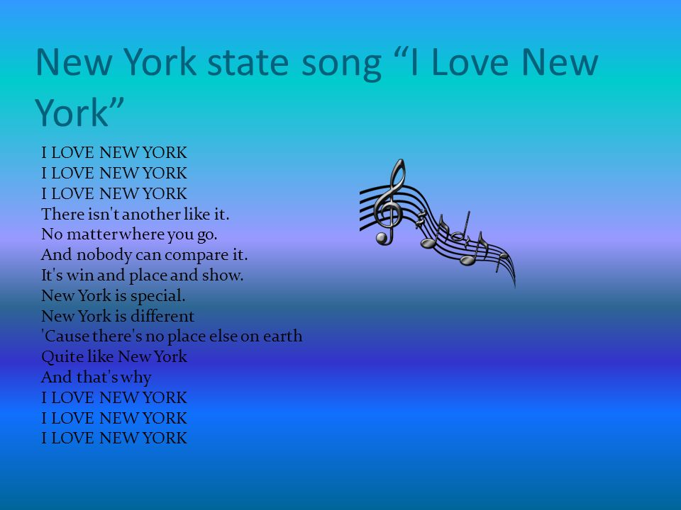 State Song Of New York