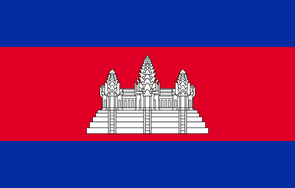 National Flag Of Cambodia