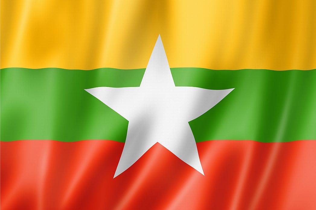 National Flag Of Myanmar
