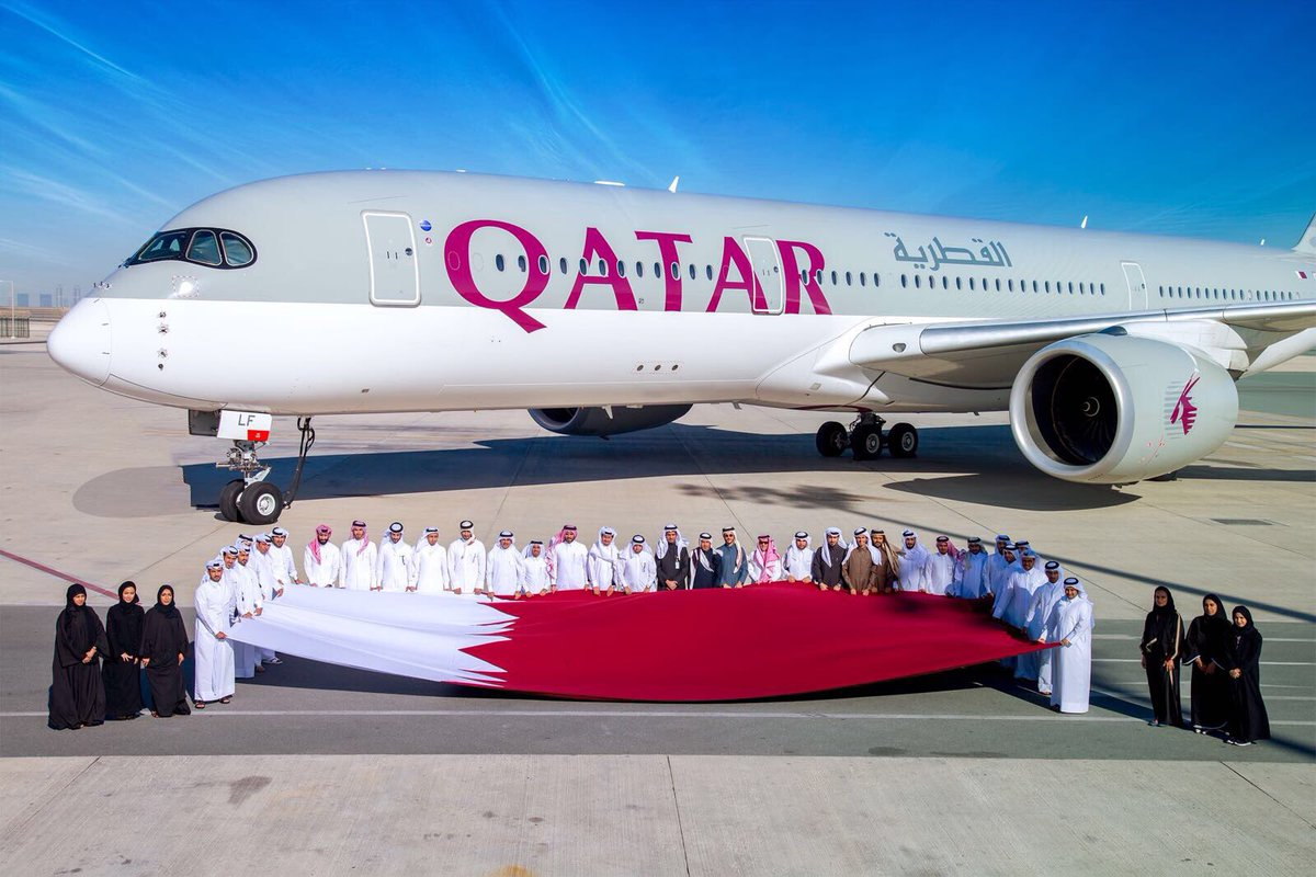 National Airline of Qatar | Symbols of Qatar