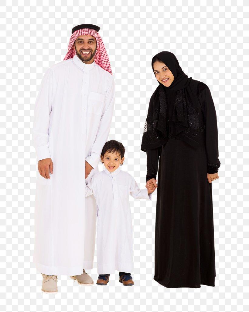 National Dress of Qatar | Symbols of Qatar