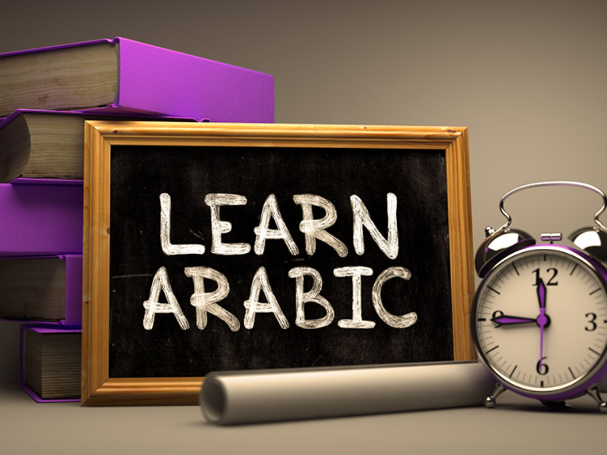 National Language of Qatar | Symbols of Qatar