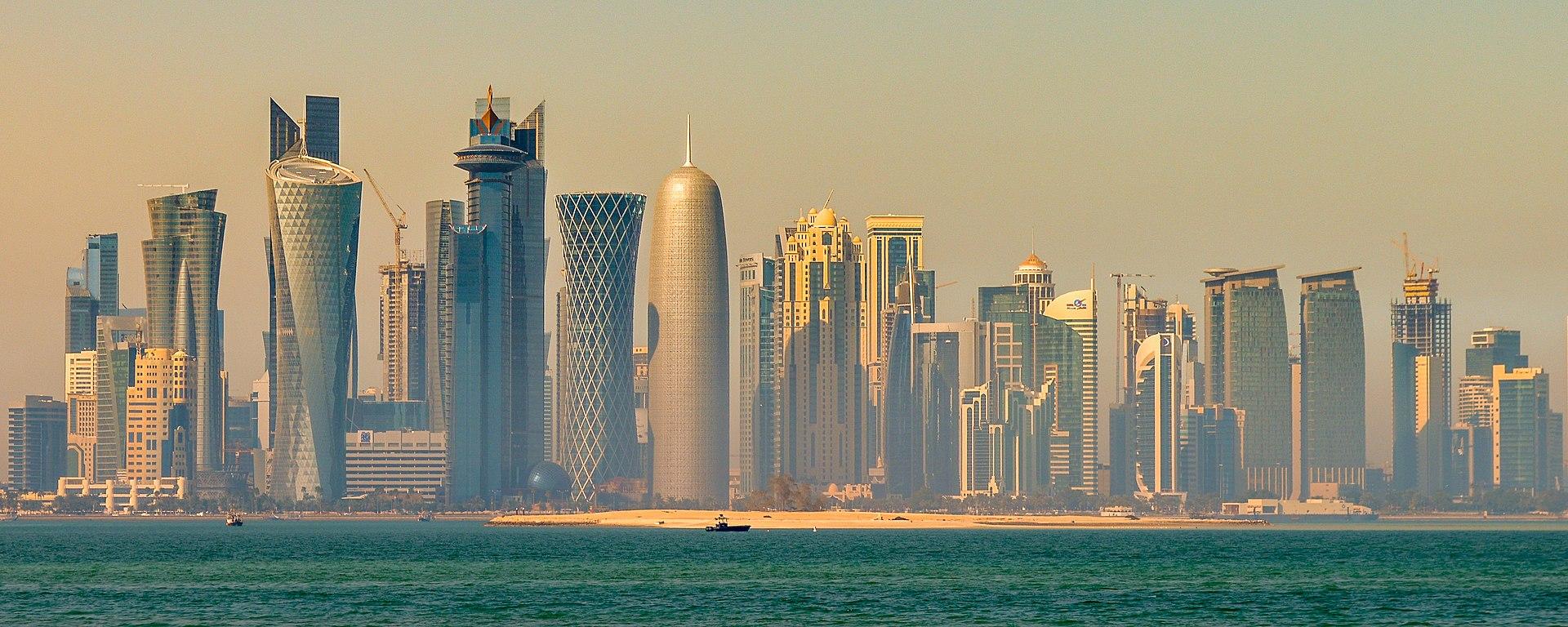 National Capital of Qatar | Symbols of Qatar