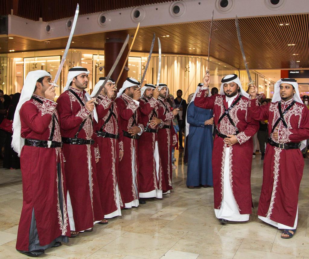 National Dance of Qatar | Symbols of Qatar