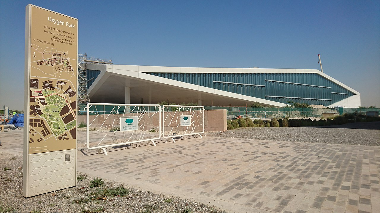 National Library of Qatar | Symbols of Qatar